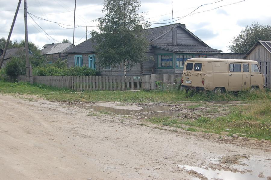 Typická ruská chátrající vesnice