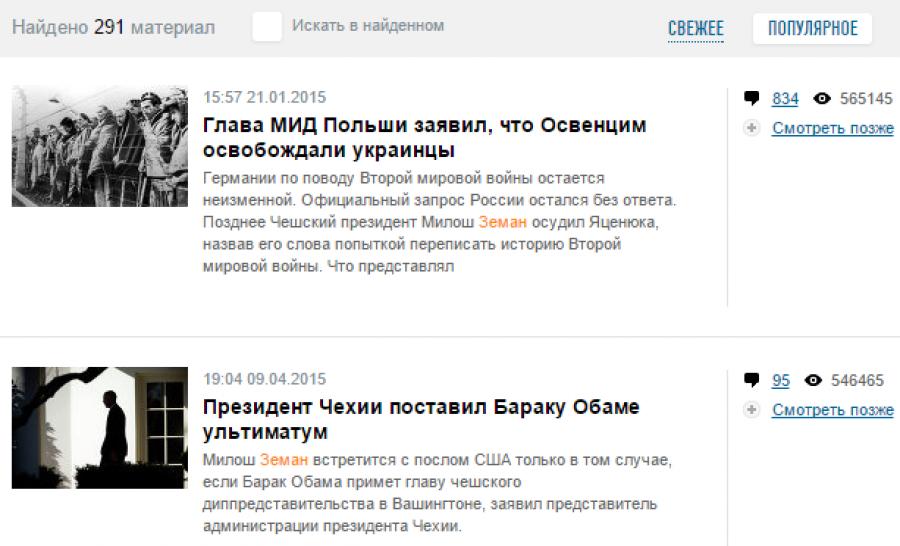 Náhled webu Ria novosti