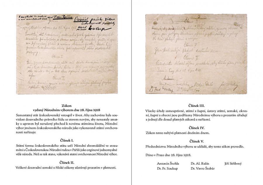 Deklarace nezávislosti - správa webu požaduje uvedení autora snímku, přitom na to neposkytuje dostatečný prostor - autorem deklarace nezávislosti je A. Rašín, zákon byl publikován ve sbírce, takže je možné jej šířit, grafickou úpravu provedl J. Payne