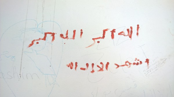 Nápisy napsané vlastní krví