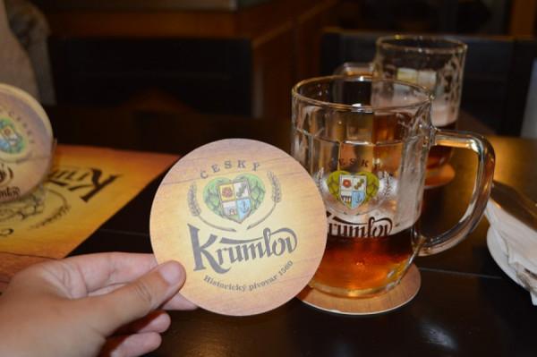 Pivovar Český Krumlov