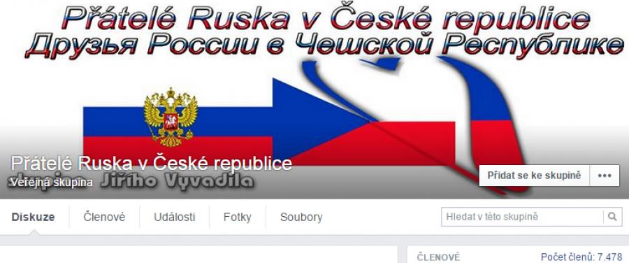 Přátelé Ruska v ČR, záhlaví