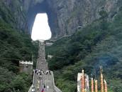Nebeská brána Tianmen