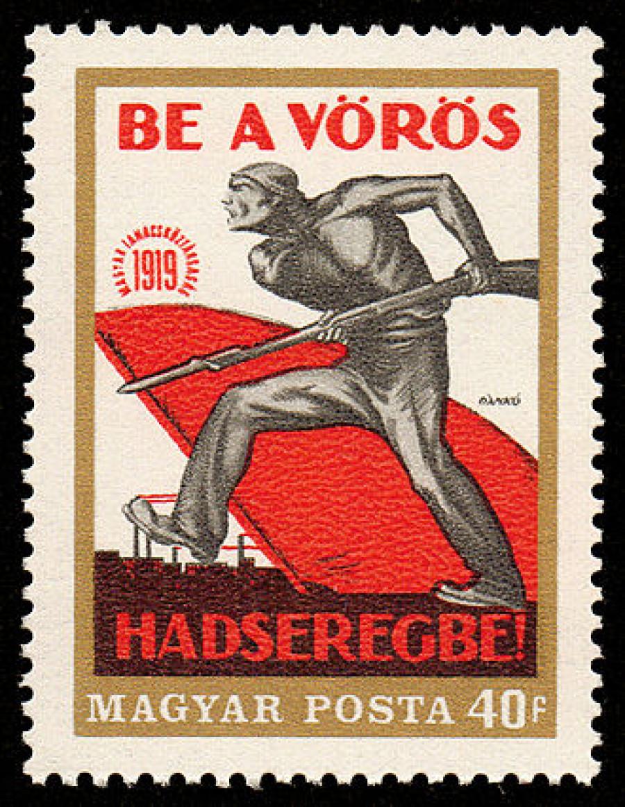 """""""K rudým..."""" Poštovní známka k 60. výročí Maďarské republiky rad"""