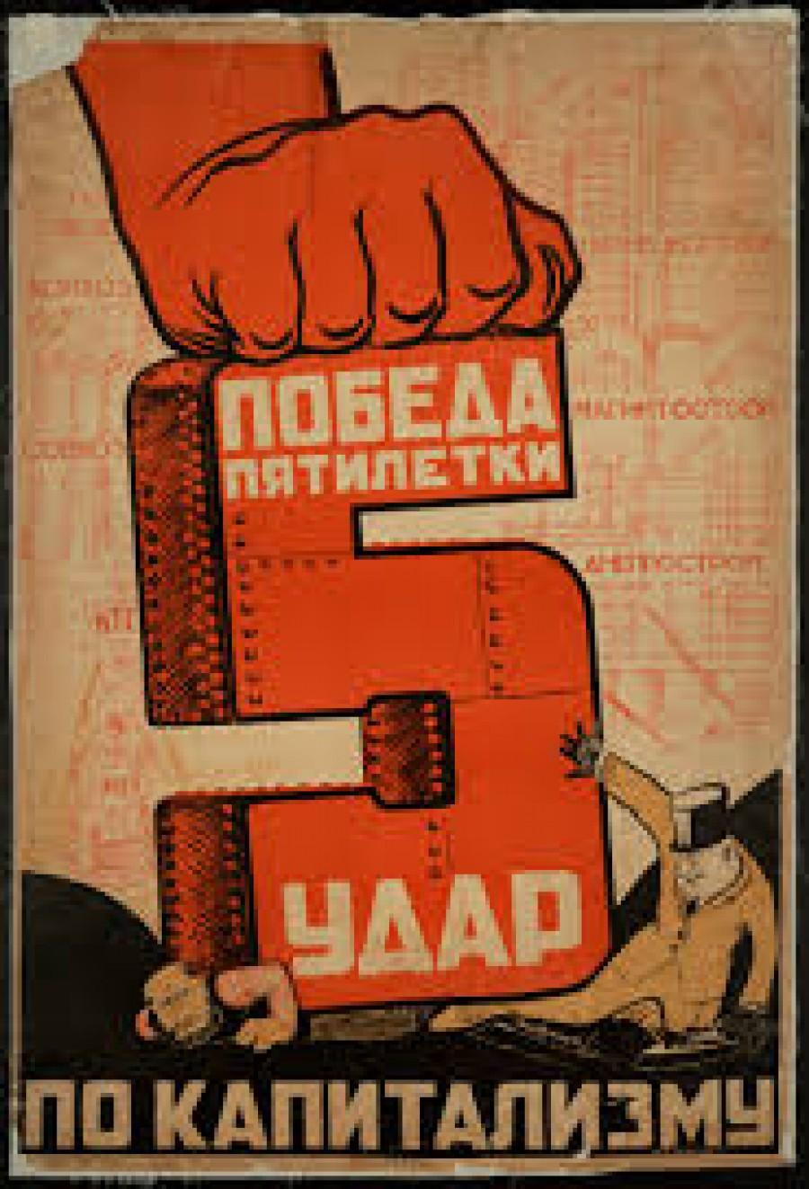 Vítězství pětiletky - pohroma kapitalismu!
