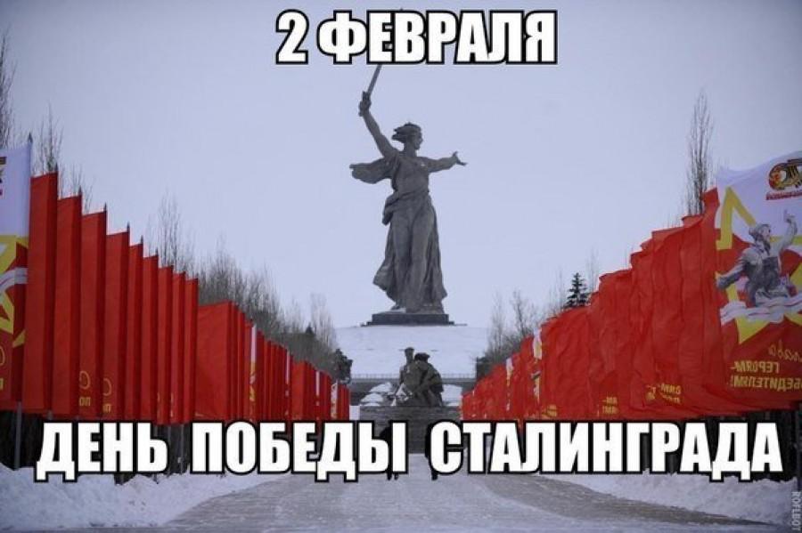 Rozdcení nacistických vetřelců Rudou armádou u Stalingradu přirovnal zbabělec a ideový autor Katyňské lži Josef Goebbels k porážce vojsk řeckých městských států v bitvě proti armádám perského krále Xerxa I. Thermopylami na Volze.