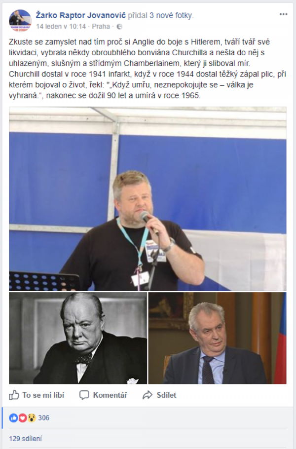 Jovanovič