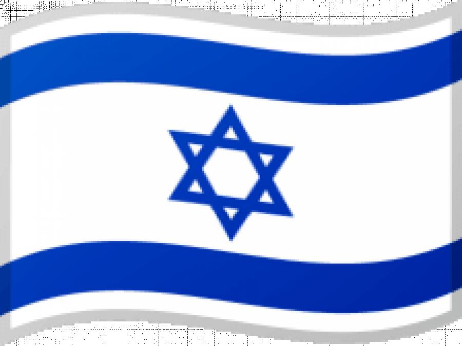 Izraelská vlajka k volnému stažení