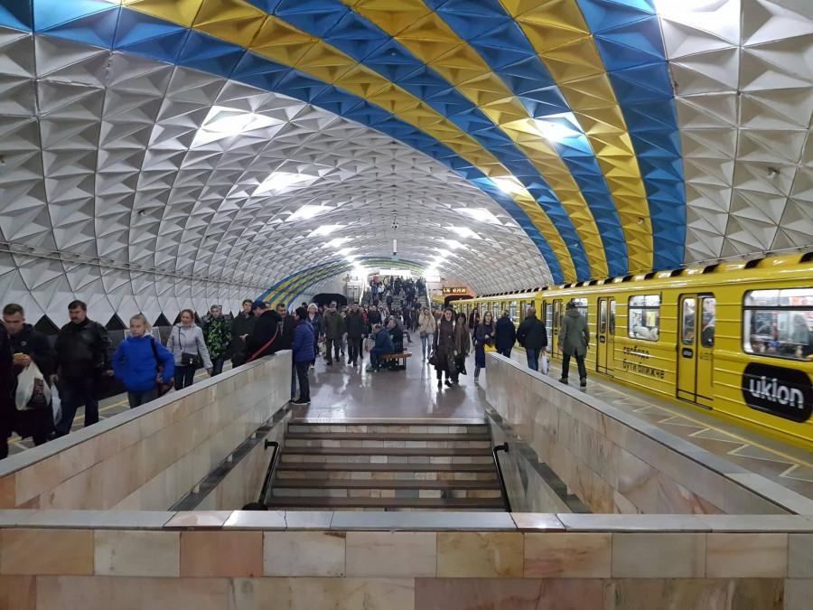 Stanice metra Sportyvna v Charkově
