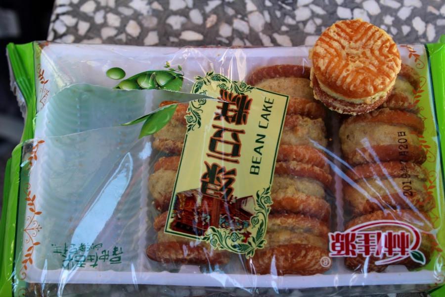 Fazolové sušenky