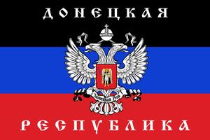 Vlajka separatistické republiky.