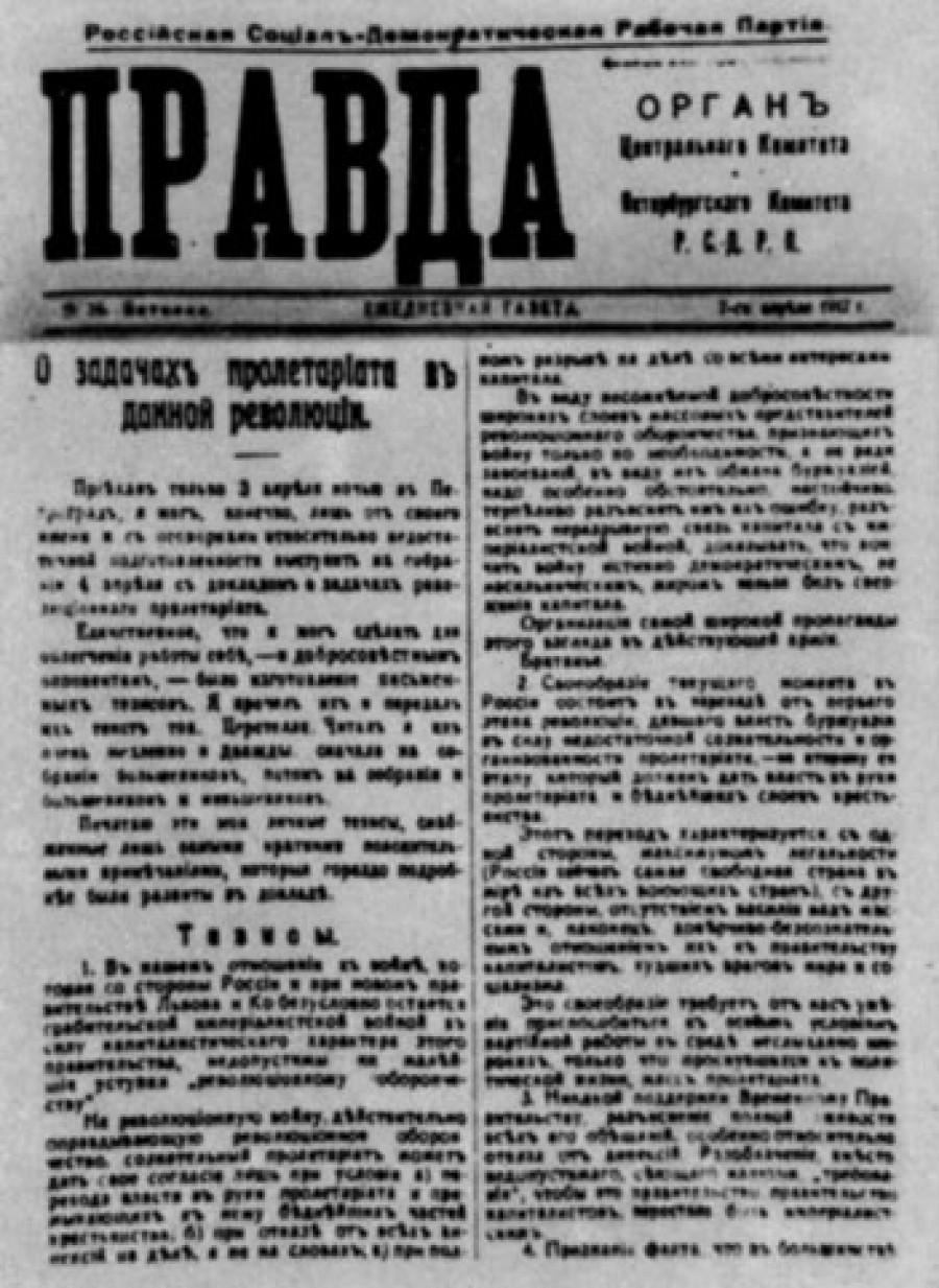 Kardinální Leninův text Dubnové teze vyšel v Pravdě dne 7. dubna 1917. Leninovy proslulé Dubnové teze z roku 1917 zůstávají geniálním rozpracováním taktiky a strategie bolševické strany pro přechod od revoluce buržoazně-demokratické k revoluci socialistické