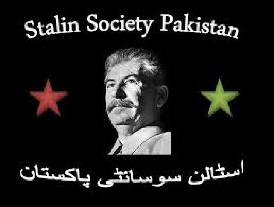 Pákistánská pobočka Stalinovy společnosti