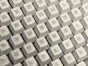 Čínská a korejská klávesnice... a jak to funguje